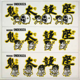Ondekoza – Nagasaki Ondekoza