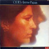 Irene Papas – Odes