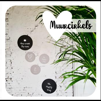 Muurcirkel roundie in zwart wit en zandkleur _ Liefss