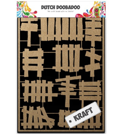 Dutch Doobadoo Kraftpapier A5 Wooden fences 479.002.007