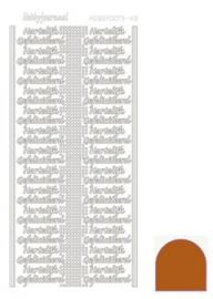 Hobby dots sticker Hartelijk Gefeliciteerd mirror Brown STDMHGG
