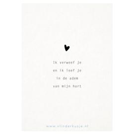 Luxe ansichtkaart 'Ik verweef je'