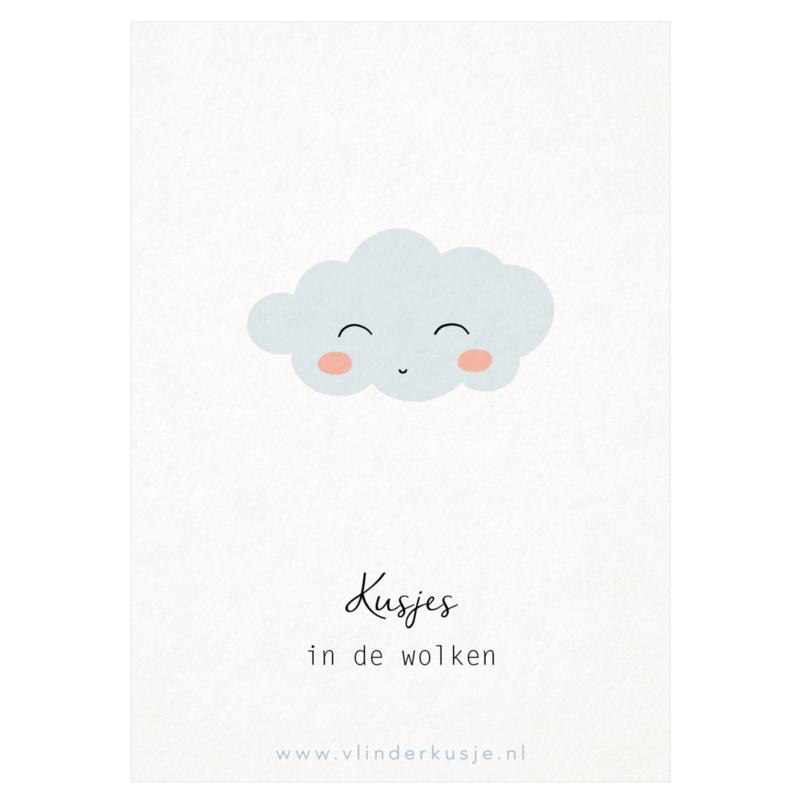 Luxe ansichtkaart 'Kusje in de wolken'