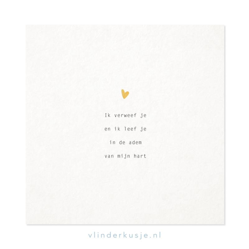 Poster kaart 'Ik verweef je' ~ met goudinkt / 19x19 cm