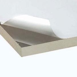 Plexi lichtplaat voor IllumiLed Sign 30x110 cm