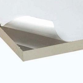 Plexiglas plaat lichtbak 40 cm hoogte- 400x1600x150mm