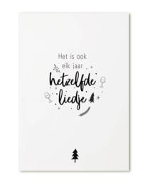 kerstkaart - elk jaar hetzelfde liedje