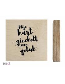 print op houtblok