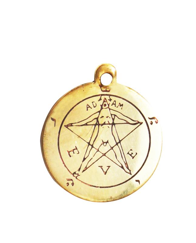 Seal of Solomon Pentacle of Eden | jewelry | ishvara