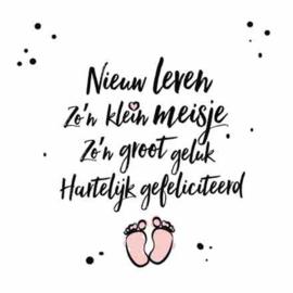 Nieuw leven | Meisje