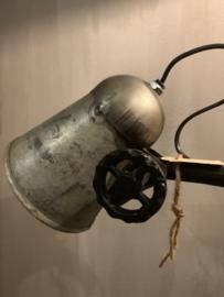 Retro  Zink Tafellampje