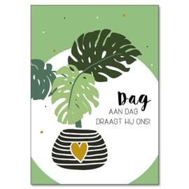 A4 poster: Dag aan dag (P2030017)