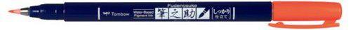 Tombow  Fudenosuke hard WS-BH Neon Rood