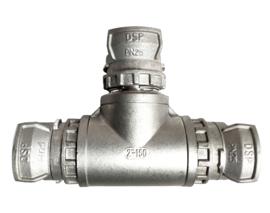 DSP | AR T-stuk IN: DSP 40 (45) | UIT: DSP 40 (45) + DSP 40 (45)