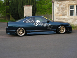 NISSAN SKYLINE R33 GTS SIDE SKIRTS