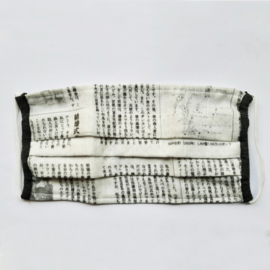 Face mask with Japanese newspaper print
