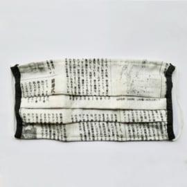 Mondmasker met Japanse kranten print