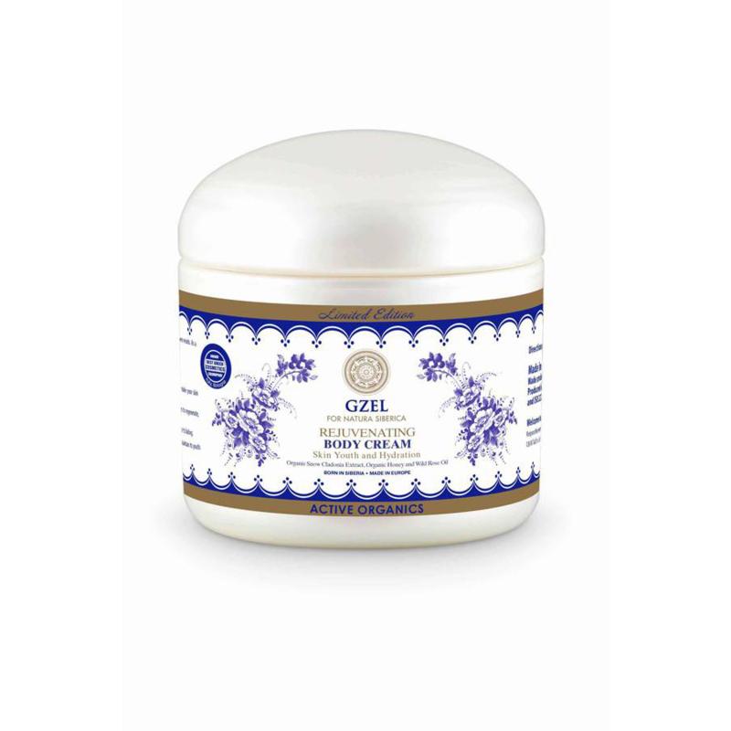 Natura Siberica Gzel Rejuvenating Body Cream