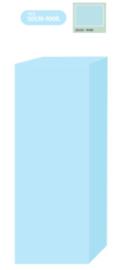 Zuil 60x60x105 cm (HxLxB) - incl. pallet verzending NL - NCS Kleur S0530-R90B