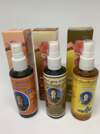 Yellow massage oil spray Set of 3