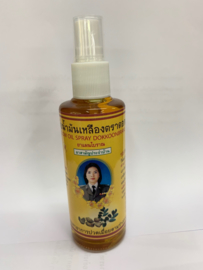 Yellow massage oil spray Set van 3