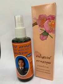 Yellow oil massage spray 85ml HOT