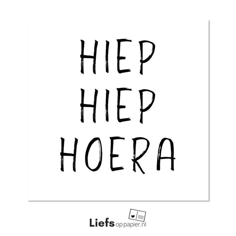 Hiep Hiep Hoera | Ansichtkaart (enkele uitvoering met enveloppe)