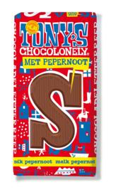 Chocoladeletter - S -  Melk Pepernoot - Tony's Chocolonely