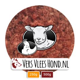 BARFmenu Vers Vlees Hond | Lam | Complete KVV, BARF