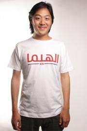 El HEMA Vintage T-Shirt