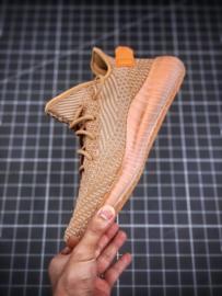 Adidas Yeezy Boost V2 Clay
