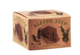 Aleppo zeep à 200 gram verpakt per stuk