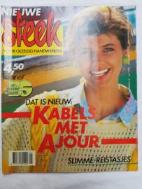 Zoldervondst: Nieuwe steek voor gezellig handwerken, juni 1985 (MM)