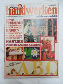 Zoldervondst: Handwerken, augustus 1979 (MM)