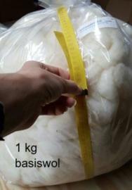 Vulwol basiswol kernwol corewool bruin, vanaf 50 gram