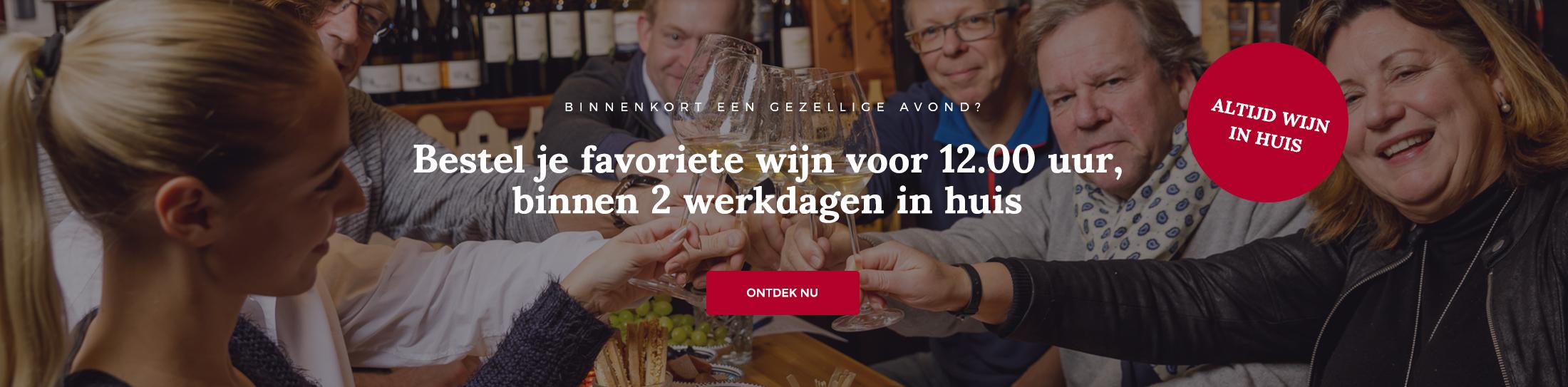 Vechtstreekwijnen.nl