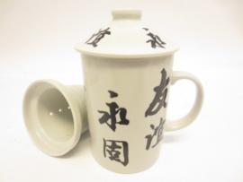 Theemok 'Vriendschap' Chinese tekens, wit zwart