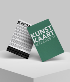 Kunstkaart: Augustus 2019