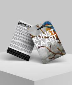 Kunstkaart: Maart 2021