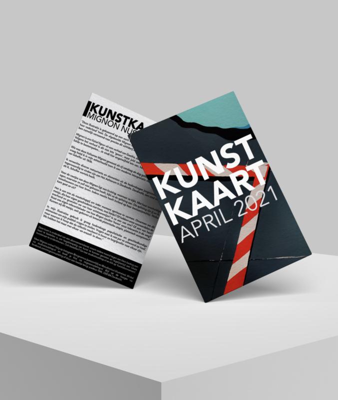 Kunstkaart: April 2021