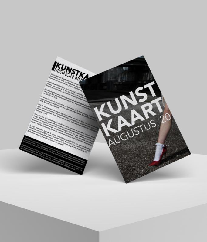 Kunstkaart: Augustus 2020