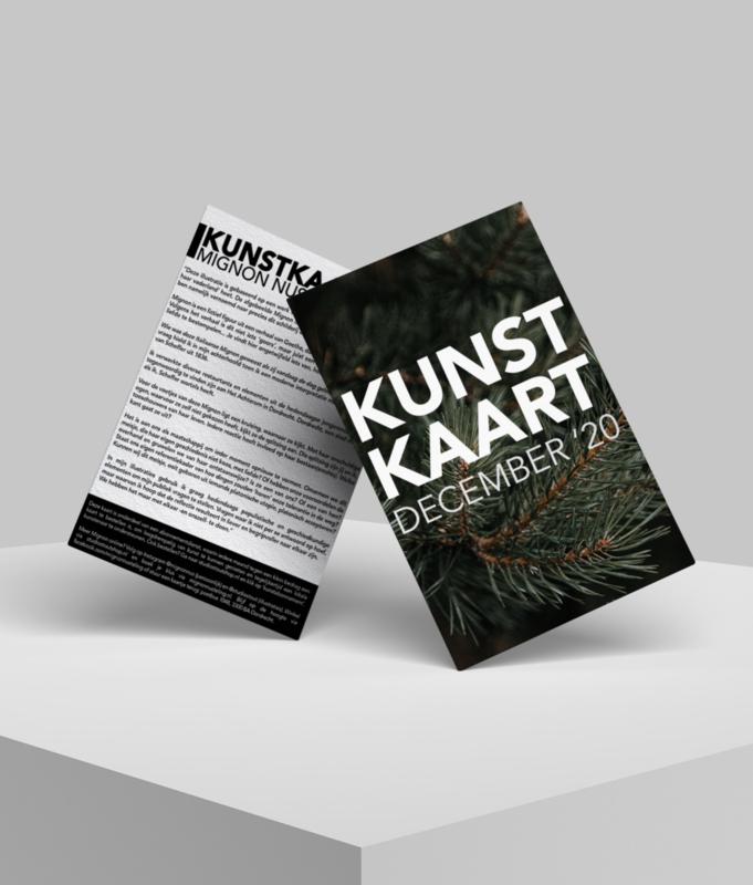 Kunstkaart: December 2020