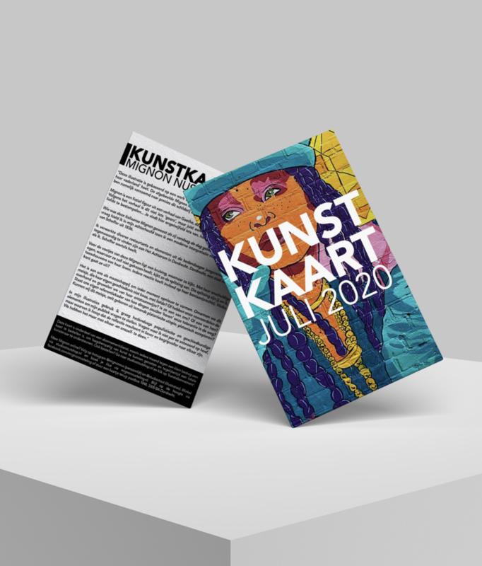 Kunstkaart: Juli 2020