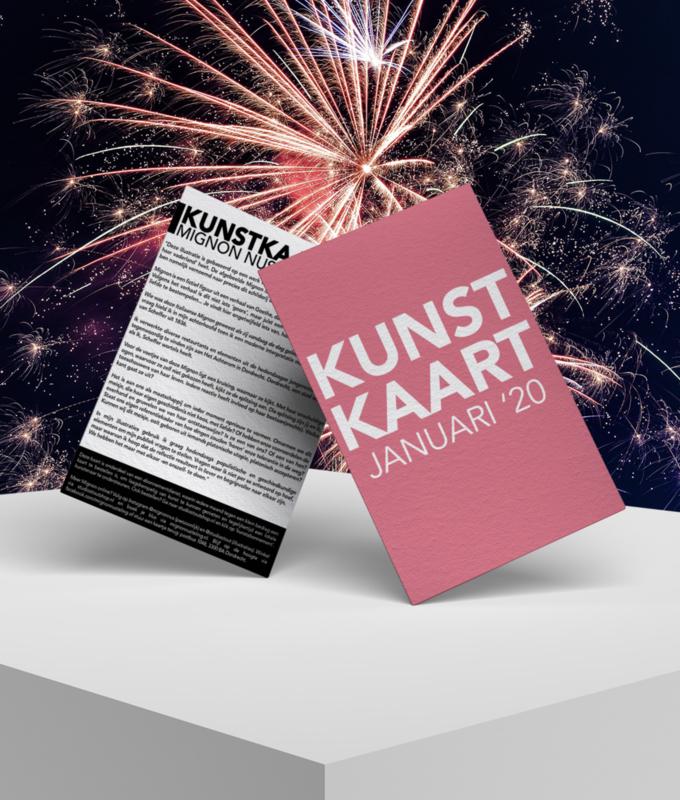 Kunstkaart: Januari 2020