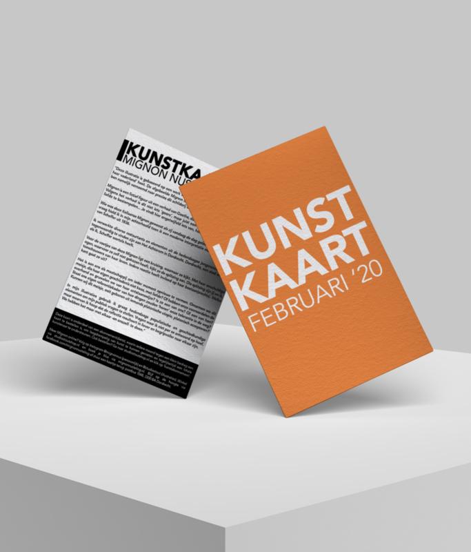 Kunstkaart: Februari 2020