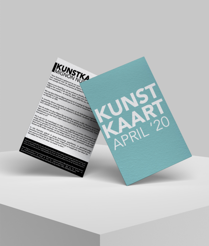 Kunstkaart: April 2020