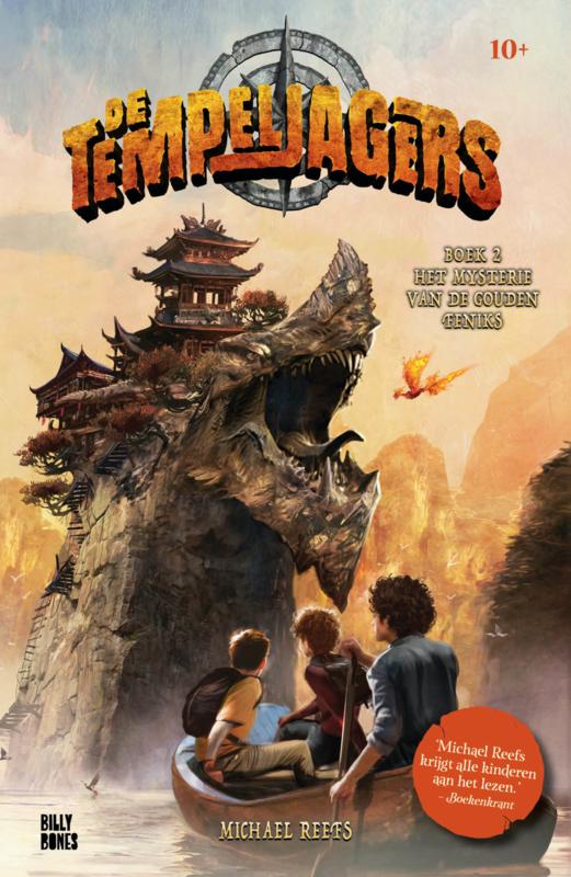 De Tempeljagers 2 - Het mysterie van de gouden feniks