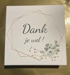 Projectwerk Water-link - gepersonaliseerde cadeau-dozen