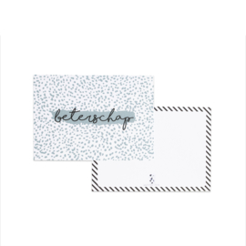 Kaartenset Stip    Set van 6 ansichtkaarten