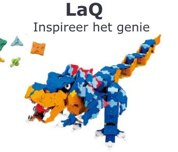 LaQ, LaQ speelgoed, LaQ voor scholen